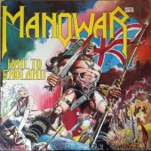 Manowar - Hail To England (1984) [Vinyl] [FLAC (tracks)]