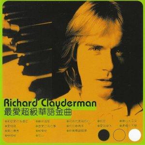 baixar discografia richard clayderman torrent