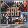 VA - Classic Rock Magazine presents: The Best Of The Year 2015 (2015) [FLAC (image + .cue)]
