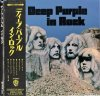 Deep Purple - In Rock (Japanese Edition) (1970/2006) [FLAC (image + .cue)]