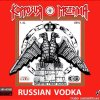 Коррозия Металла - Russian Vodka (2020) [FLAC (tracks)]
