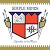 Simple Minds - Sparkle In The Rain (Super Deluxe Edition) (Box Set) (1984/2015) [FLAC (tracks + .cue)]