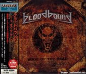 Bloodbound - Book Of The Dead (2007) [FLAC (image + .cue)]