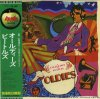 The Beatles - A Collection Of Beatles Oldies (But Goldies) (Japan Issue) (1966/2004) [FLAC (tracks + .cue)]