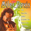 Miles Davis - Live From His Last Concert In Avignon (1996) [FLAC (tracks + .cue)]