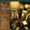 Denis Solee - Sax and Romance (1998) [FLAC (image + .cue)]