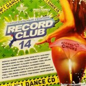 VA - Record Club Vol.14 (2011) [FLAC (tracks + .cue)]