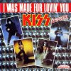 Kiss - I Was Made For Lovin' You (1979) [Vinyl] [FLAC (tracks)]