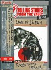 The Rolling Stones - From The Vault Extra - Live in Japan - Tokyo Dome 1990.2.24 (2017) [FLAC (image + .cue)]