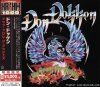 Don Dokken - Up From The Ashes (1990/2018) [FLAC (image + .cue)]