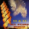 VA - All Stars Disco 11 & 12 (1999) [FLAC (tracks + .cue)]