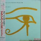 The Alan Parsons Project – Eye In The Sky (1982) [Vinyl] [FLAC (image +.cue)]