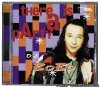 Dj Bobo - There is a Party (1994) [FLAC (tracks + .cue)]