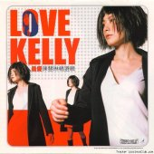 Kelly Chen - Love Kelly: Kelly's Greatest Hits (1999) [FLAC (image + .cue)]