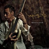 Mitsuru Sutoh - Waking Up - Remember The Day, 2011 (2011) [FLAC (image + .cue)]