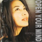 Shunza - Open Your Mind (1999) [FLAC (image + .cue)]