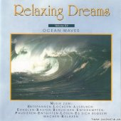 Dreams Village - Relaxing Dreams Ocean Waves Vol. XV (1999) [FLAC (image + .cue)]